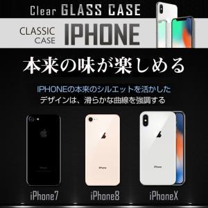 iPhone8Plus ケース iPhone8 plus ケース アイフォン8 プラス ケース  薄型 背面ガラス|muuk-shop|03
