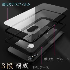 iPhone8Plus ケース iPhone8 plus ケース アイフォン8 プラス ケース  薄型 背面ガラス|muuk-shop|05