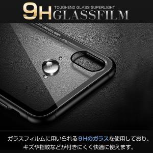iPhone8Plus ケース iPhone8 plus ケース アイフォン8 プラス ケース  薄型 背面ガラス|muuk-shop|07