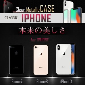 iPhone8Plus ケース iPhone8 plus ケース アイフォン8 プラス ケース 薄型 クリアー|muuk-shop|02
