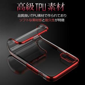 iPhone8Plus ケース iPhone8 plus ケース アイフォン8 プラス ケース 薄型 クリアー|muuk-shop|03