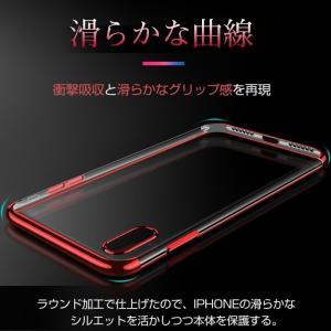 iPhone8Plus ケース iPhone8 plus ケース アイフォン8 プラス ケース 薄型 クリアー|muuk-shop|04