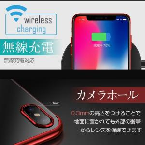 iPhone8Plus ケース iPhone8 plus ケース アイフォン8 プラス ケース 薄型 クリアー|muuk-shop|06