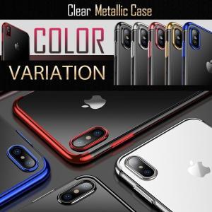 iPhone8Plus ケース iPhone8 plus ケース アイフォン8 プラス ケース 薄型 クリアー|muuk-shop|07