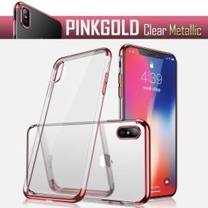 iPhone8Plus ケース iPhone8 plus ケース アイフォン8 プラス ケース 薄型 クリアー|muuk-shop|09