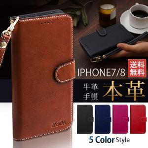 iPhone8 ケース iphone7 ケース 手帳 手帳型 アイフォン8 本革 革 強化ガラス付|muuk-shop