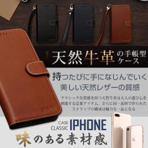 iPhone8 ケース iphone7 ケース 手帳 手帳型 アイフォン8 本革 革 強化ガラス付|muuk-shop|02