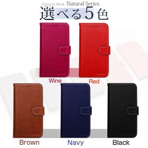 iPhone8 ケース iphone7 ケース 手帳 手帳型 アイフォン8 本革 革 強化ガラス付|muuk-shop|16