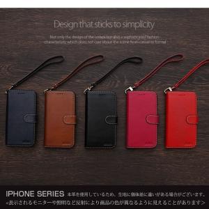 iPhone8 ケース iphone7 ケース 手帳 手帳型 アイフォン8 本革 革 強化ガラス付|muuk-shop|17