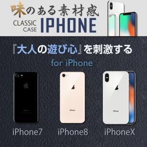 iPhone8 ケース iphone7 ケース 手帳 手帳型 アイフォン8 本革 革 強化ガラス付|muuk-shop|05