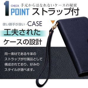 iPhone8 ケース iphone7 ケース 手帳 手帳型 アイフォン8 本革 革 強化ガラス付|muuk-shop|08