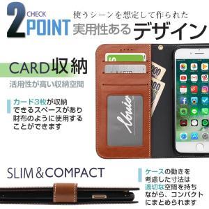 iPhone8 ケース iphone7 ケース 手帳 手帳型 アイフォン8 本革 革 強化ガラス付|muuk-shop|09