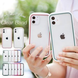 (強化フィルム特典付)iphone se ケース iphone se2 ケース iphone8 ケース iphone7 ケース アイフォンse ケース カバー クリア|muuk-shop