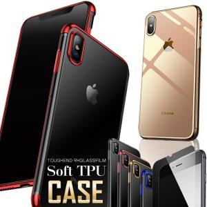 iphone se ケース iphone se2 ケース アイフォンse ケース アイフォンse2 カバー|muuk-shop