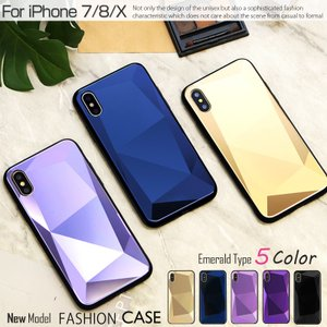 iphone se ケース iphone se2 ケース アイフォンse ケース アイフォンse2 カバー ミラー|muuk-shop