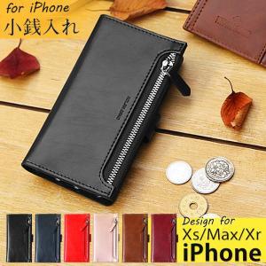 iphone se ケース 手帳型 iphone se2 ケース 手帳 アイフォンse ケース 手帳型 カバー|muuk-shop