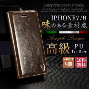 iphonex ケース 手帳 手帳型 iphone x ケース アイフォンx 特典フィルム付|muuk-shop