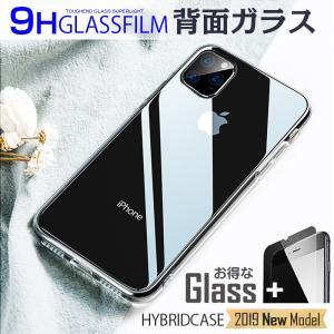 iPhone11 ケース アイフォン11 ケース iPhone SE2 iPhone8 ケース iPhone11proケース XR ケース 耐衝撃 透明 クリア ガラスフィルム付|muuk-shop
