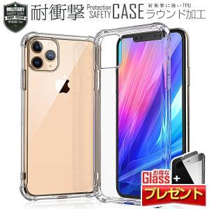 iphone11 ケース pro max ケース iphone11pro iphone11promax ケース アイフォン11 カバー|muuk-shop