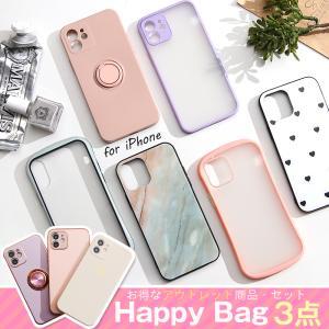 【福袋】iphone12 ケース iphone13 ケース iphone11 ケース iphone se ケース iphone12 mini ケース iphoneケース iphone12 pro ケース iphone8 muuk-shop