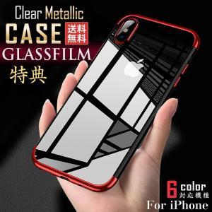 iphone xr ケース iphonexr ケース iphonexrケース アイフォンxr ケース 強化ガラス付き|muuk-shop