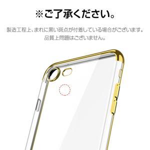 iphone xr ケース iphonexr ケース iphonexrケース アイフォンxr ケース 強化ガラス付き|muuk-shop|14