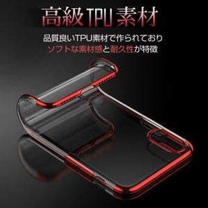 iphone xr ケース iphonexr ケース iphonexrケース アイフォンxr ケース 強化ガラス付き|muuk-shop|03