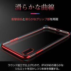 iphone xr ケース iphonexr ケース iphonexrケース アイフォンxr ケース 強化ガラス付き|muuk-shop|04