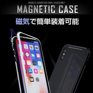 iphone xr ケース iphonexr ケース iphonexrケース アイフォンxr ケース 強化ガラス付 muuk-shop 02