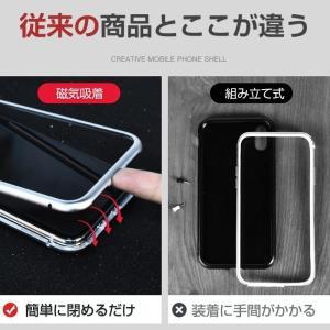 iphone xr ケース iphonexr ケース iphonexrケース アイフォンxr ケース 強化ガラス付 muuk-shop 10
