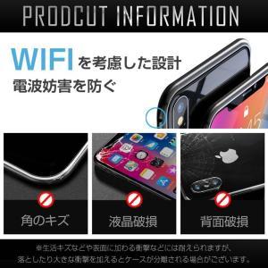 iphone xr ケース iphonexr ケース iphonexrケース アイフォンxr ケース 強化ガラス付 muuk-shop 12