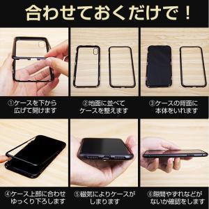 iphone xr ケース iphonexr ケース iphonexrケース アイフォンxr ケース 強化ガラス付 muuk-shop 13