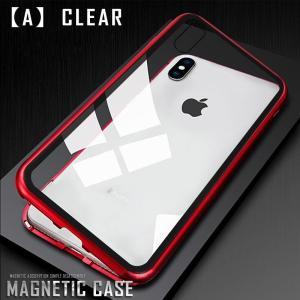 iphone xr ケース iphonexr ケース iphonexrケース アイフォンxr ケース 強化ガラス付 muuk-shop 14
