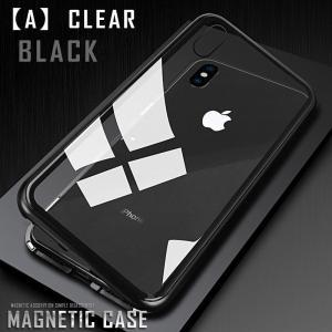 iphone xr ケース iphonexr ケース iphonexrケース アイフォンxr ケース 強化ガラス付 muuk-shop 15