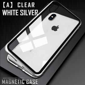iphone xr ケース iphonexr ケース iphonexrケース アイフォンxr ケース 強化ガラス付 muuk-shop 16