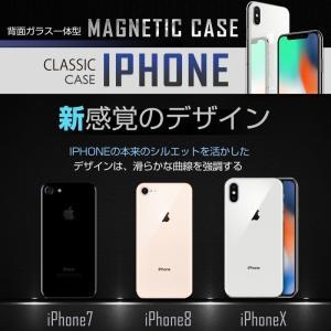 iphone xr ケース iphonexr ケース iphonexrケース アイフォンxr ケース 強化ガラス付 muuk-shop 03
