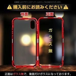 iphone xr ケース iphonexr ケース iphonexrケース アイフォンxr ケース 強化ガラス付 muuk-shop 05