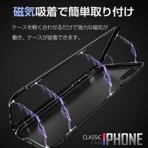iphone xr ケース iphonexr ケース iphonexrケース アイフォンxr ケース 強化ガラス付 muuk-shop 06