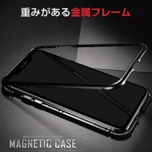 iphone xr ケース iphonexr ケース iphonexrケース アイフォンxr ケース 強化ガラス付 muuk-shop 09