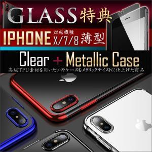 iphone xs max ケース iphonexs iphone xr ケース iphonexsケース アイフォンxs ガラスフィルム付き