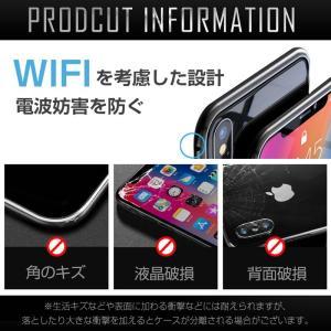 iphone xs ケース iphone xr ケース iphonexs ケース アイフォンxs|muuk-shop|13