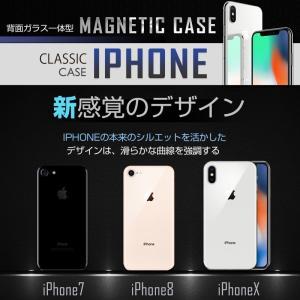 iphone xs ケース iphone xr ケース iphonexs ケース アイフォンxs|muuk-shop|03