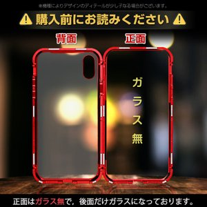 iphone xs ケース iphone xr ケース iphonexs ケース アイフォンxs|muuk-shop|05