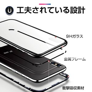 iphone xs ケース iphone xr ケース iphonexs ケース アイフォンxs|muuk-shop|09