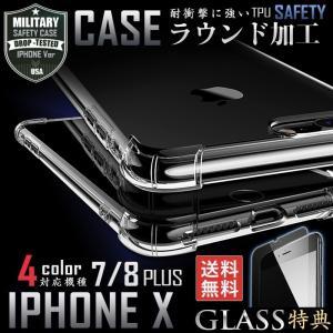 iphone xs max ケース iphone xr ケース iphonexs ケース iphonexsケース アイフォンxs ガラスフィルム付き