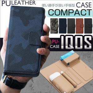 アイコス ケース レザー 財布 ケース 革 収納 コンパクト|muuk-shop