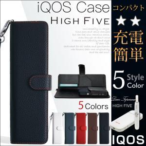 (SALE) セール アイコス ケース  レザー 財布 カバー アイコスケース iQOS 革 長型 muuk-shop