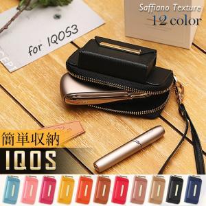 【キーワード】アイコス3 ケース レザー 財布 カバー アイコス3ケース iQOS 革 収納 シンプ...