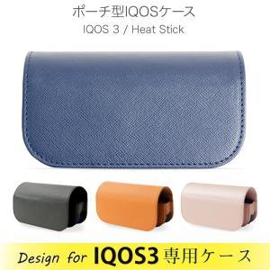 製品名: HIGH FIVE IQOS3 ケース サフィアーノPUレザー 全4色 型番: ac-z-...