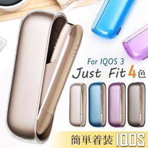 アイコス3 ケース アイコス3 カバー 新型 iqos3 ケース アイコス3ケース 専用 透明|muuk-shop